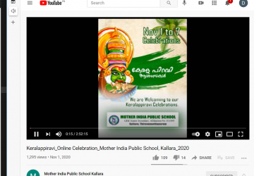 Kerala Piravi Online Celebration 2020